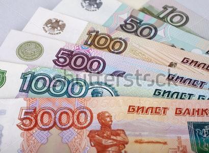 ՀՀ բանկերում ռուբլու չնչին աճ է գրանցվել. աճի ցուցանիշները թ....